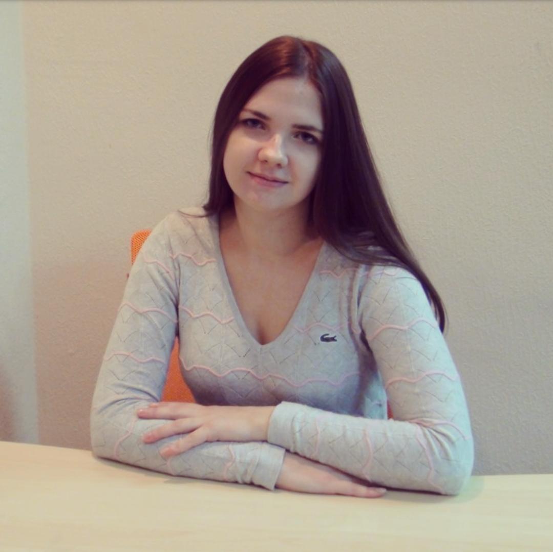 Барчишина Алена Александровна