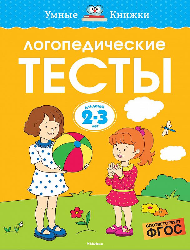 https://budugovorit.ru/wp-content/uploads/2020/03/bfda21bc0a62b53b4a2a56d2497d473e.jpg