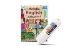 Mersibo English для детей